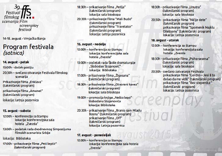 festival-filma-program-vrnjacke-novine