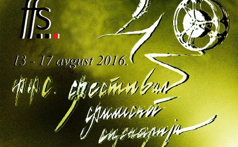 40. Festival filmskog scenarija